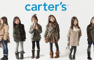 Популярный магазин качественной и недорогой детской одежды 7dc6512be1b