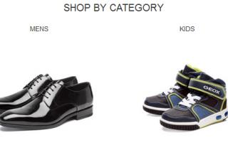Доставка обуви с Amazon