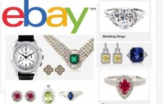 Ювелирные изделия на Ebay