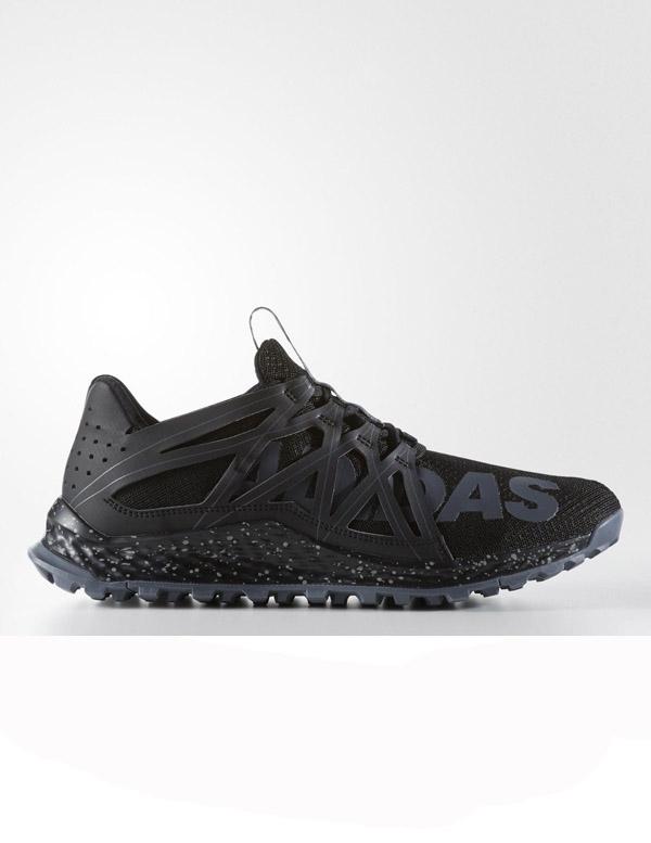 Adidas Vigor Bounce